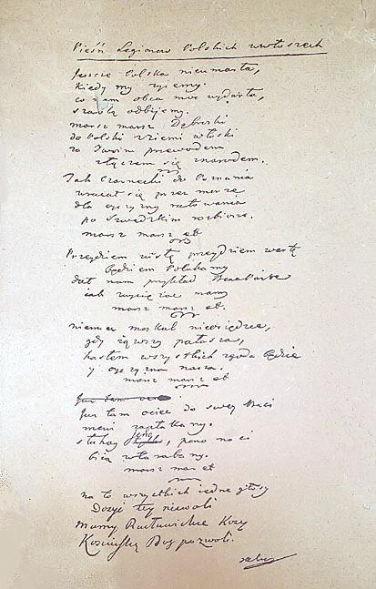 Mazurek_Dąbrowskiego_manuscript